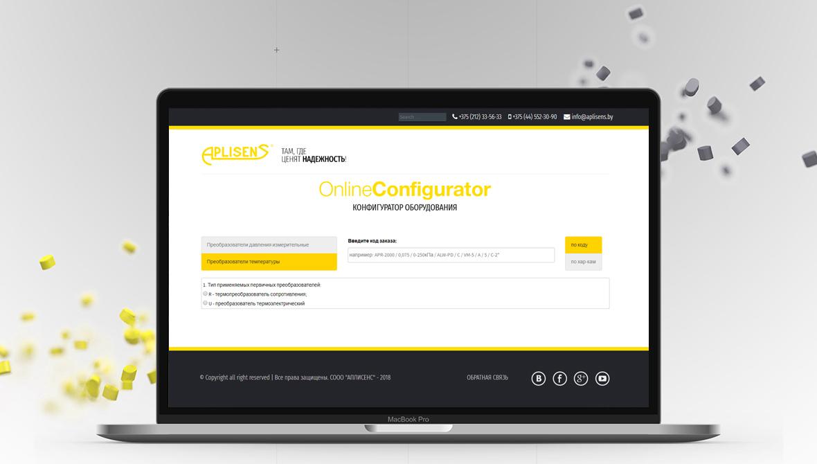 Online configurator aplisens